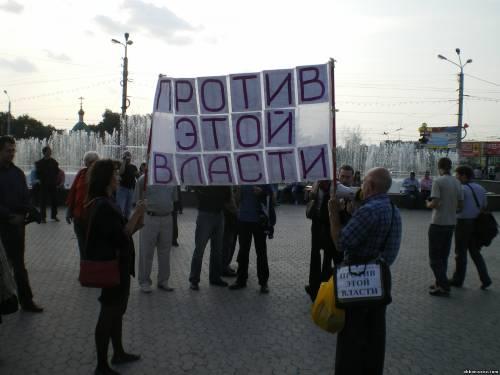 Омск. Август-31.